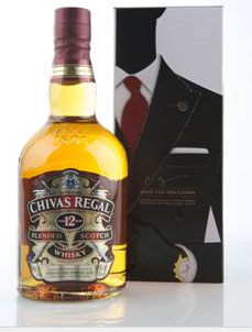 Valentine's Day for Him Whisky Gift